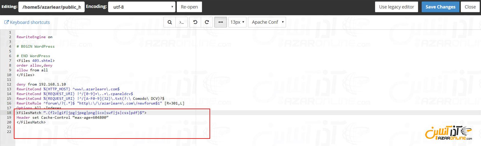 وارد کردن کد کش در htaccess جهت افزایش سرعت لود سایت