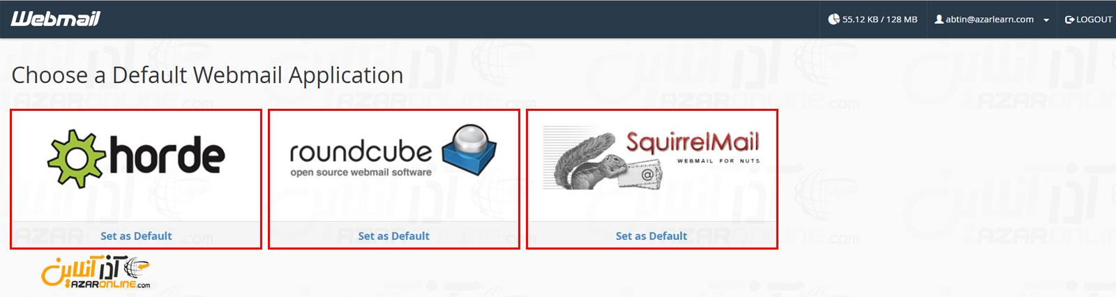 انتخاب اپلیکیشن نمایش ایمیل در آموزش راه اندازی ایمیل سایت