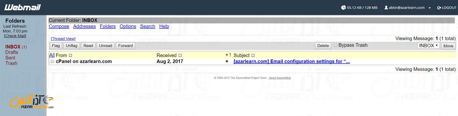 آموزش راه اندازی ایمیل سایت - نمایش ایمیل