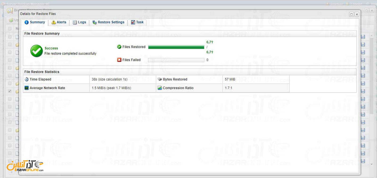 بازگردانی فایل در r1soft بدرستی انجام شد