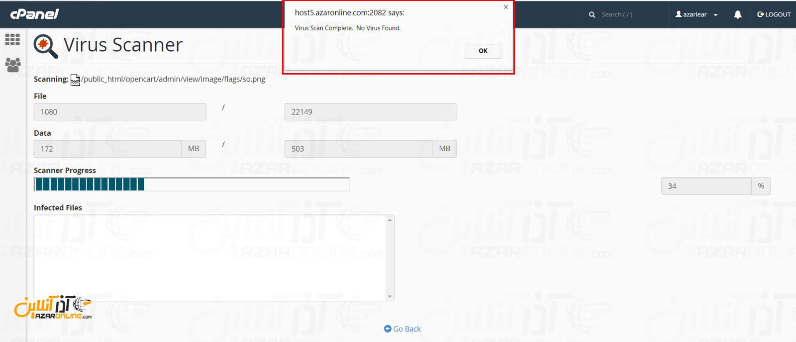 پایان ویروس یابی وب سایت در سیپنل