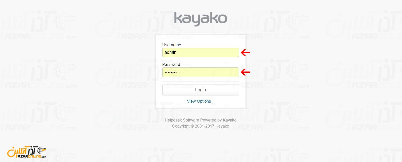 وارد کردن اطلاعات ادمین کایاکو