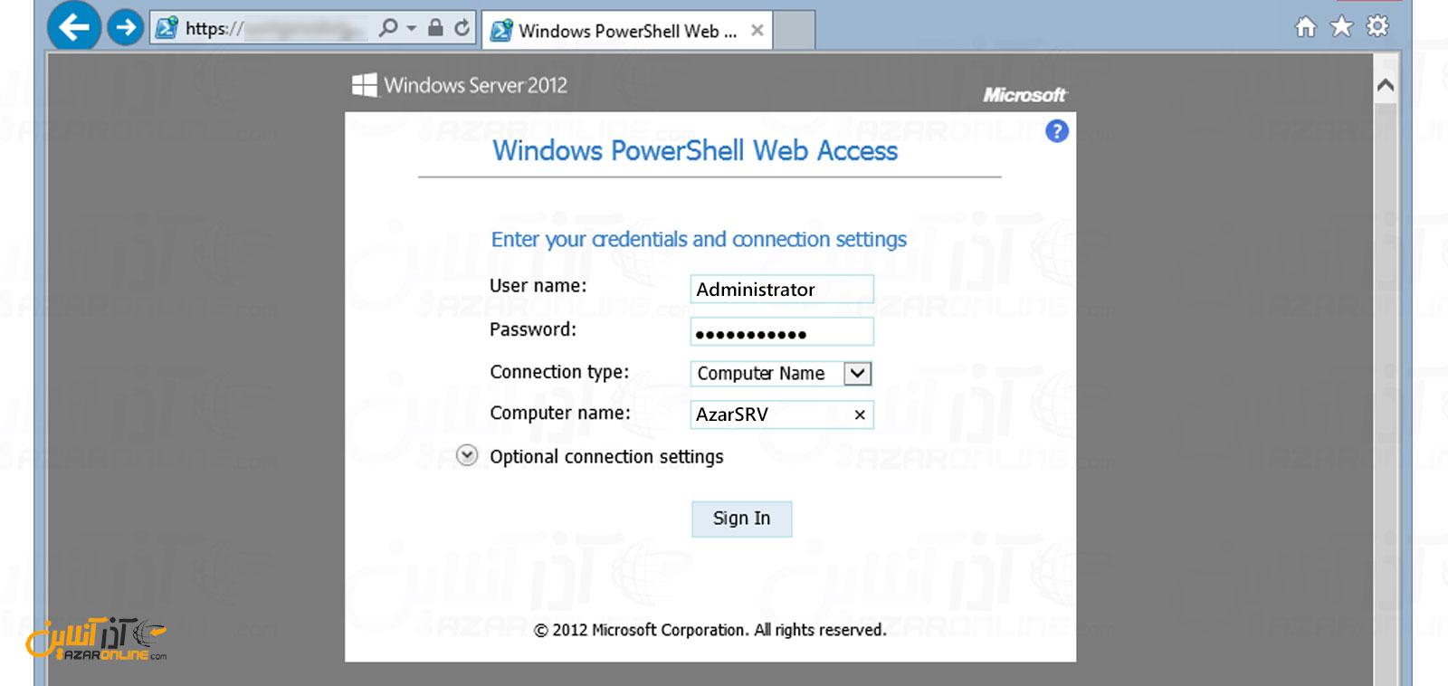 صفحه لاگین به powershell web access