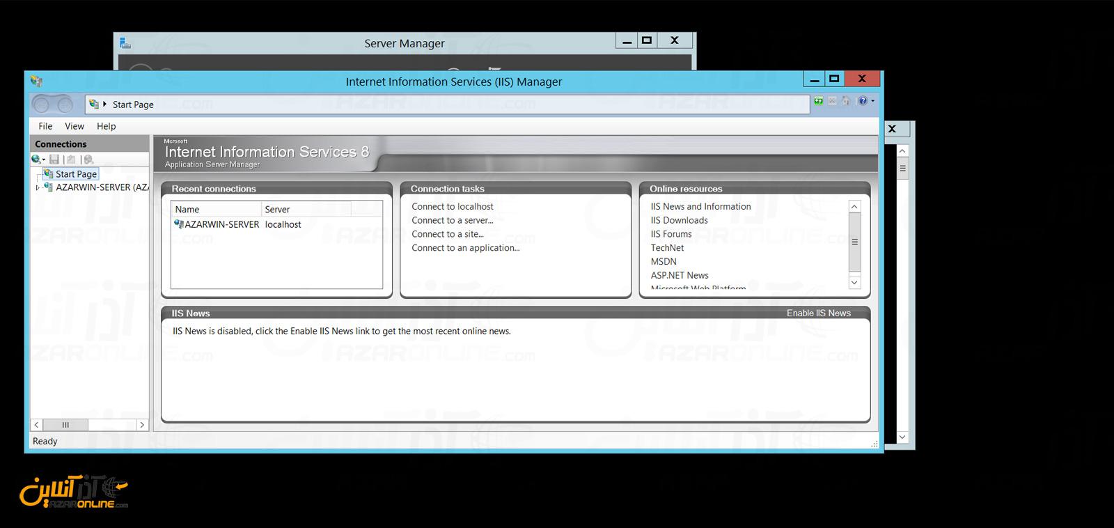 نمایی از ونیدوز مینیمال ویندوز سرور