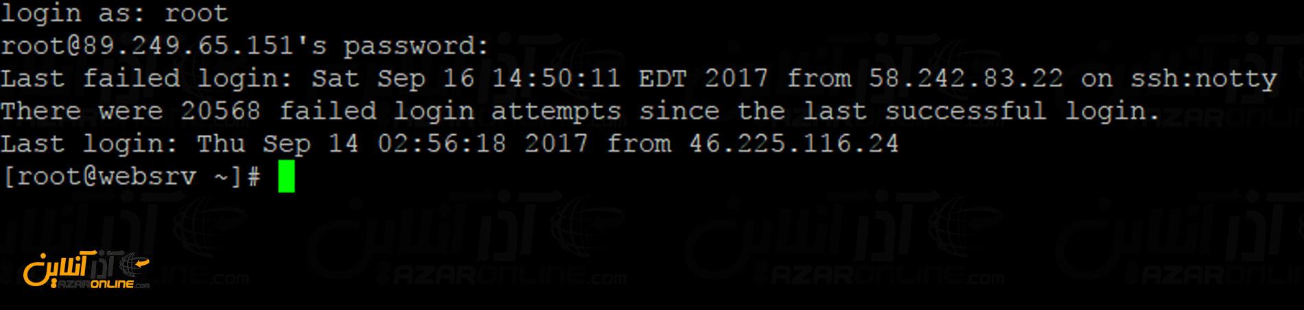 تعیین age پسورد لینوکس - ورود ناموفق به سنتوس