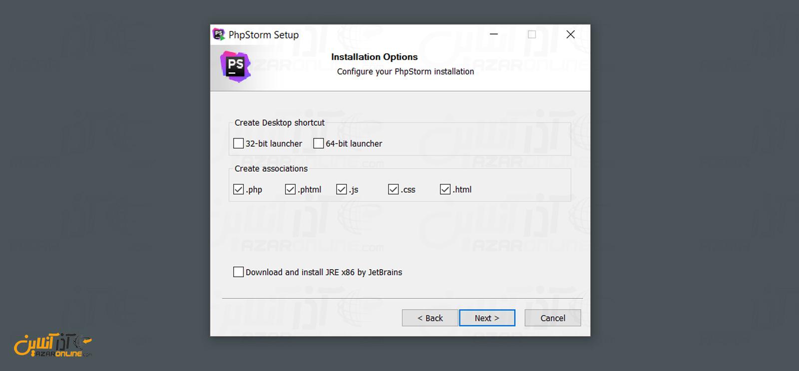 انتخاب انجمن های phpstorm