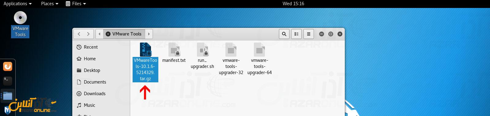 کپی کردن فایل tools به دسکتاپ
