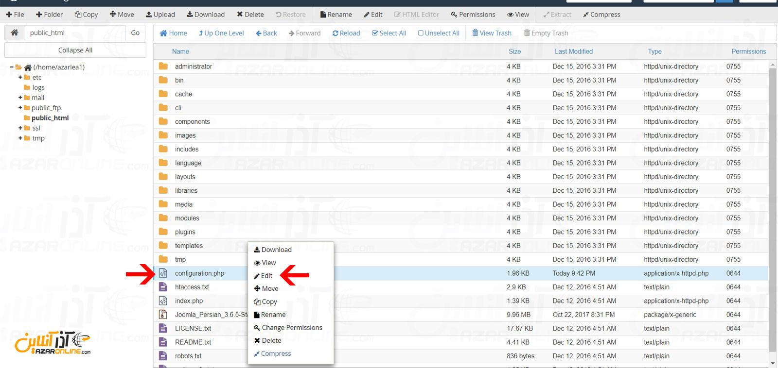 ویرایش فایل configuration در جوملا
