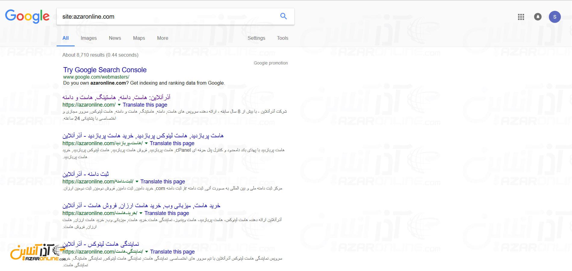 نحوه وارد کردن و جستجو سایت در گوگل