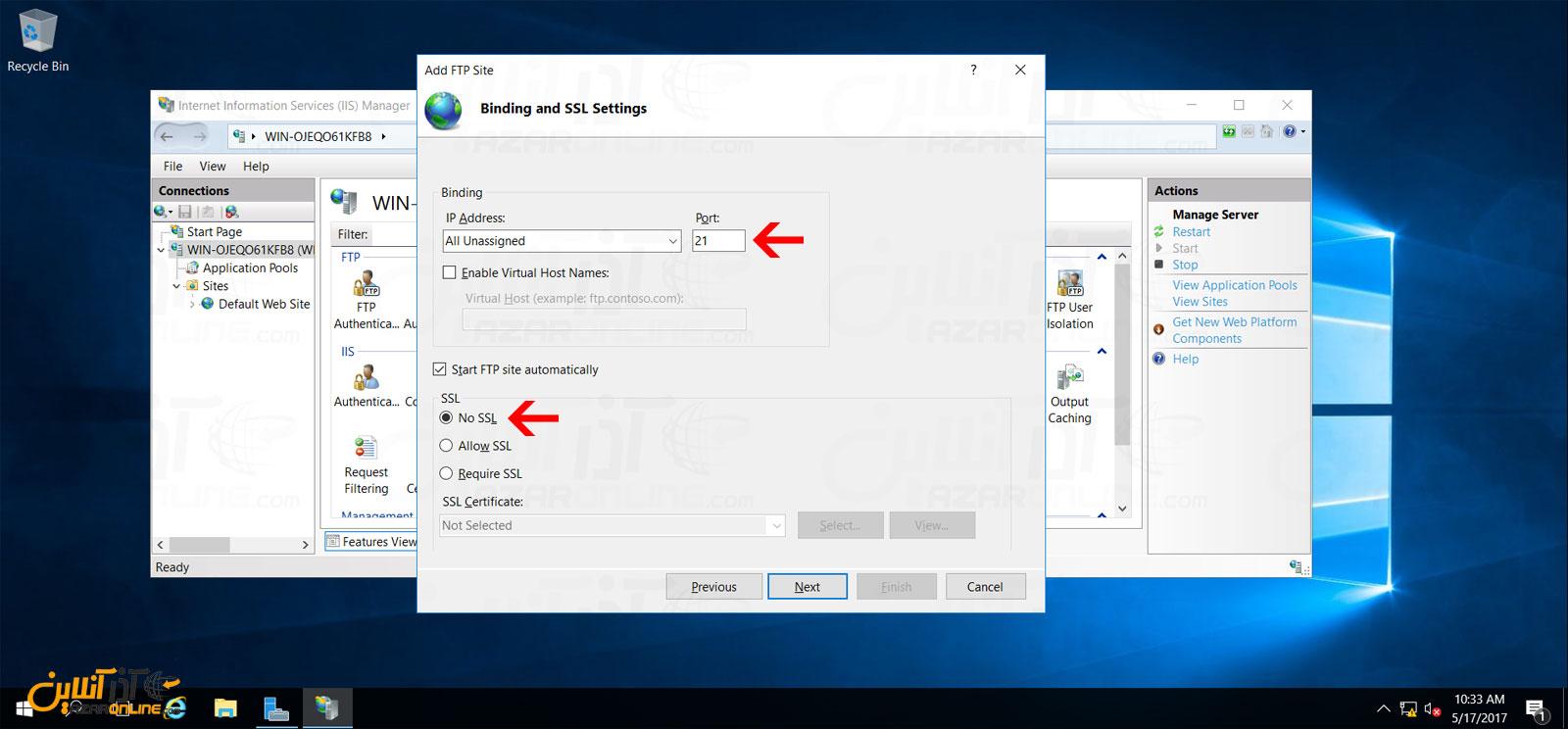 انتخاب پورت و گواهینامه امنیتی FTP
