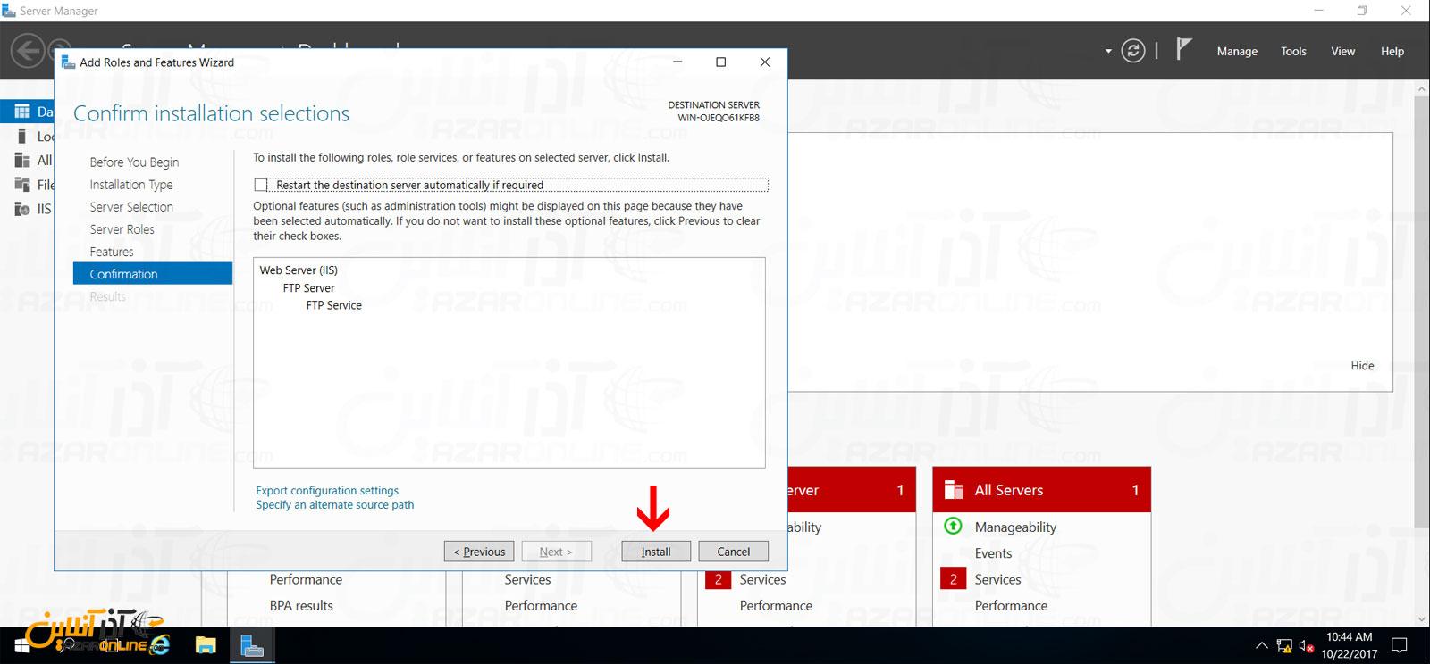 نصب FTP در ویندوز سرور 2016