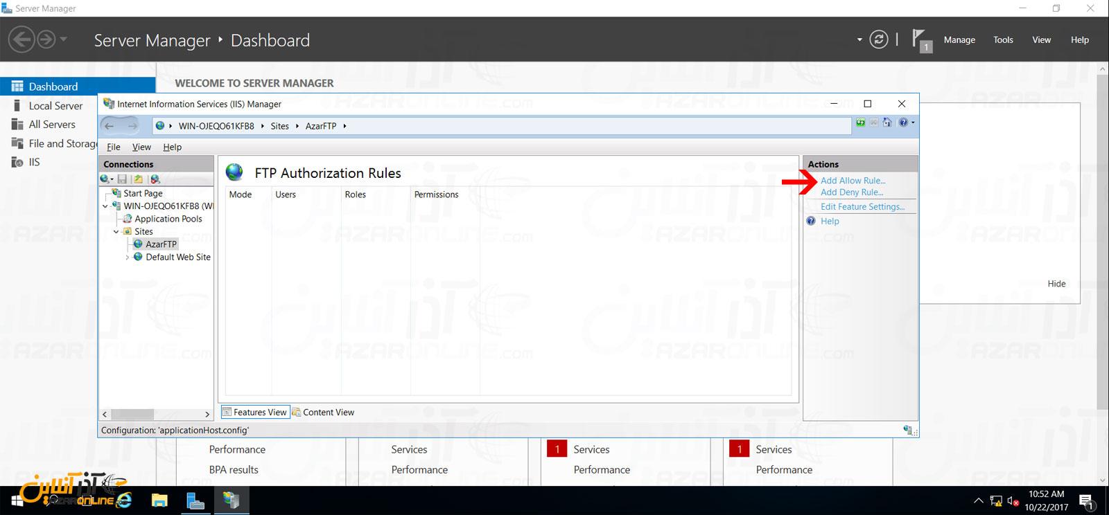نحوه اضافه کردن رول Authorization در FTP ویندوز سرور