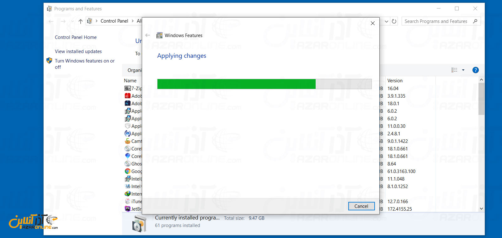 در حال نصب Feature اجرای بش لینوکس در ویندوز