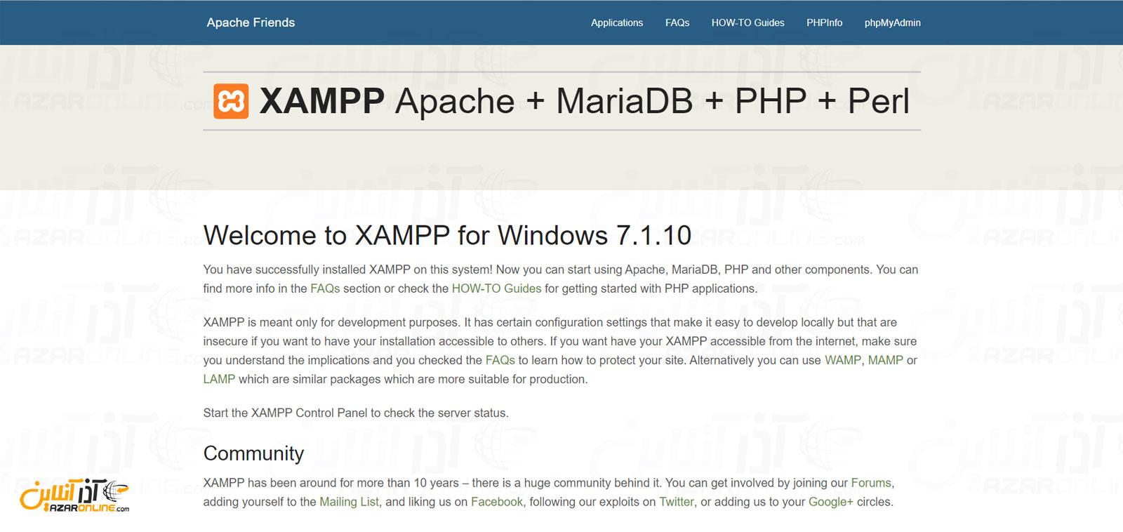 دسترسی به Xampp از طریق اینترنت
