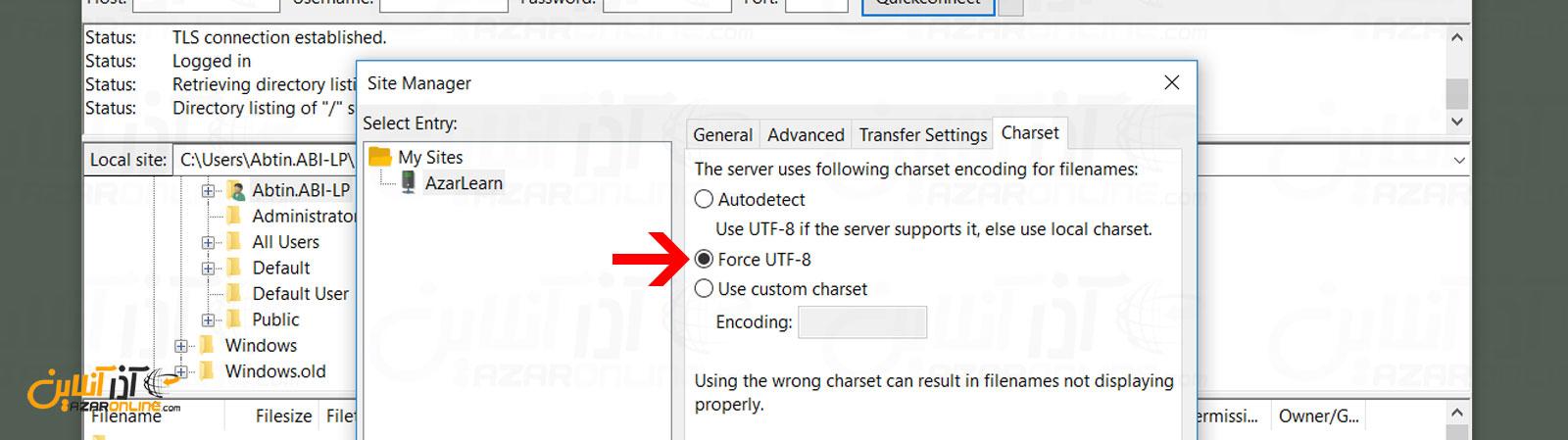 تنظیم utf8 برای آپلود و دانلود فایل در filezilla