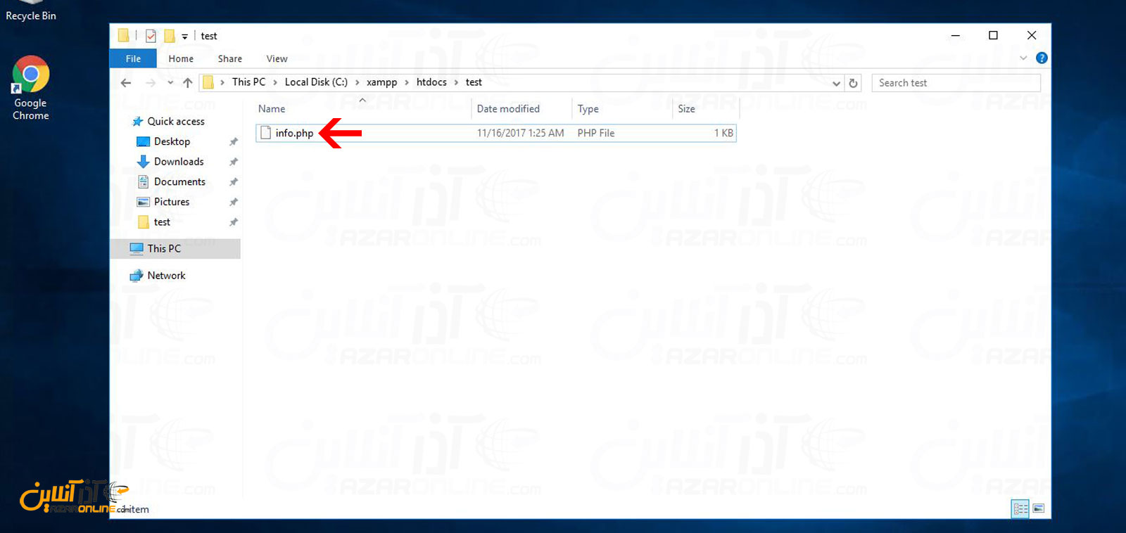 فایل کپی شده php برای اجرا در Xampp
