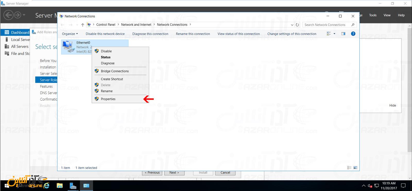 کلیک راست بر روی اینترفیس مورد نظر برای اضافه کردن IP دوم در ویندوز سرور 2016