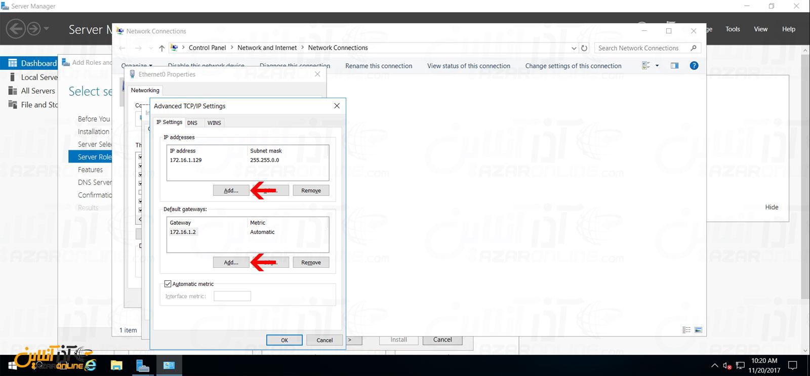 اضافه کردن IP دوم در ویندوز سرور 2016 و یا اضافه کردن default gateway
