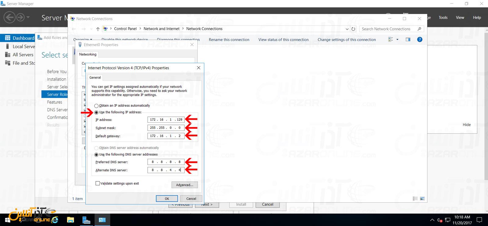 وارد کردن آدرس IP استاتیک