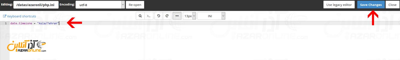 وارد کردن کد Timezone و ذخیره فایل php.ini