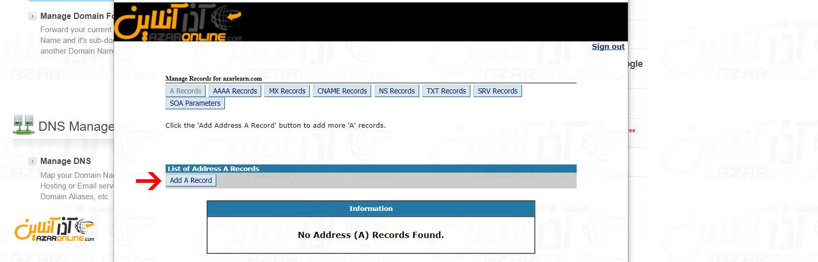 کلیک بر روی Record A برای ساخت رکورد