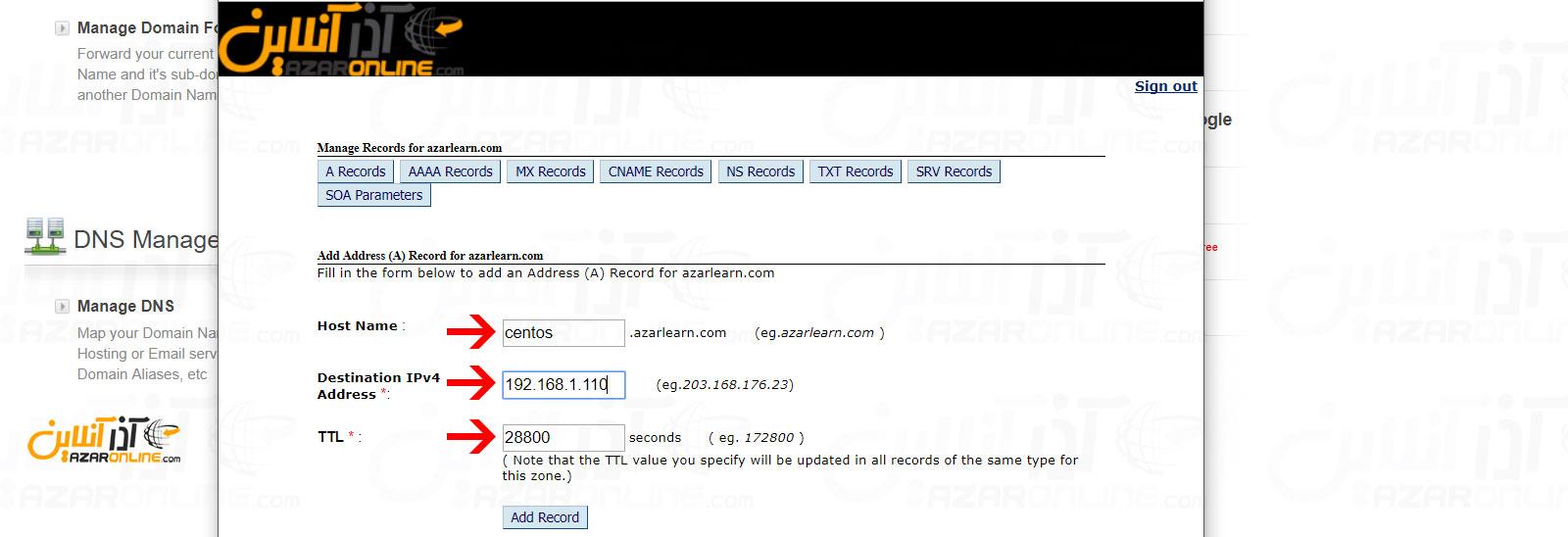 وارد کردن اطلاعات درخواستی برای ساخت رکورد A در کنترل پنل دامنه