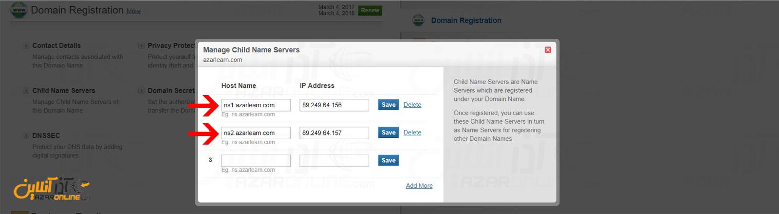 وارد کردن تنظیمات Child DNS