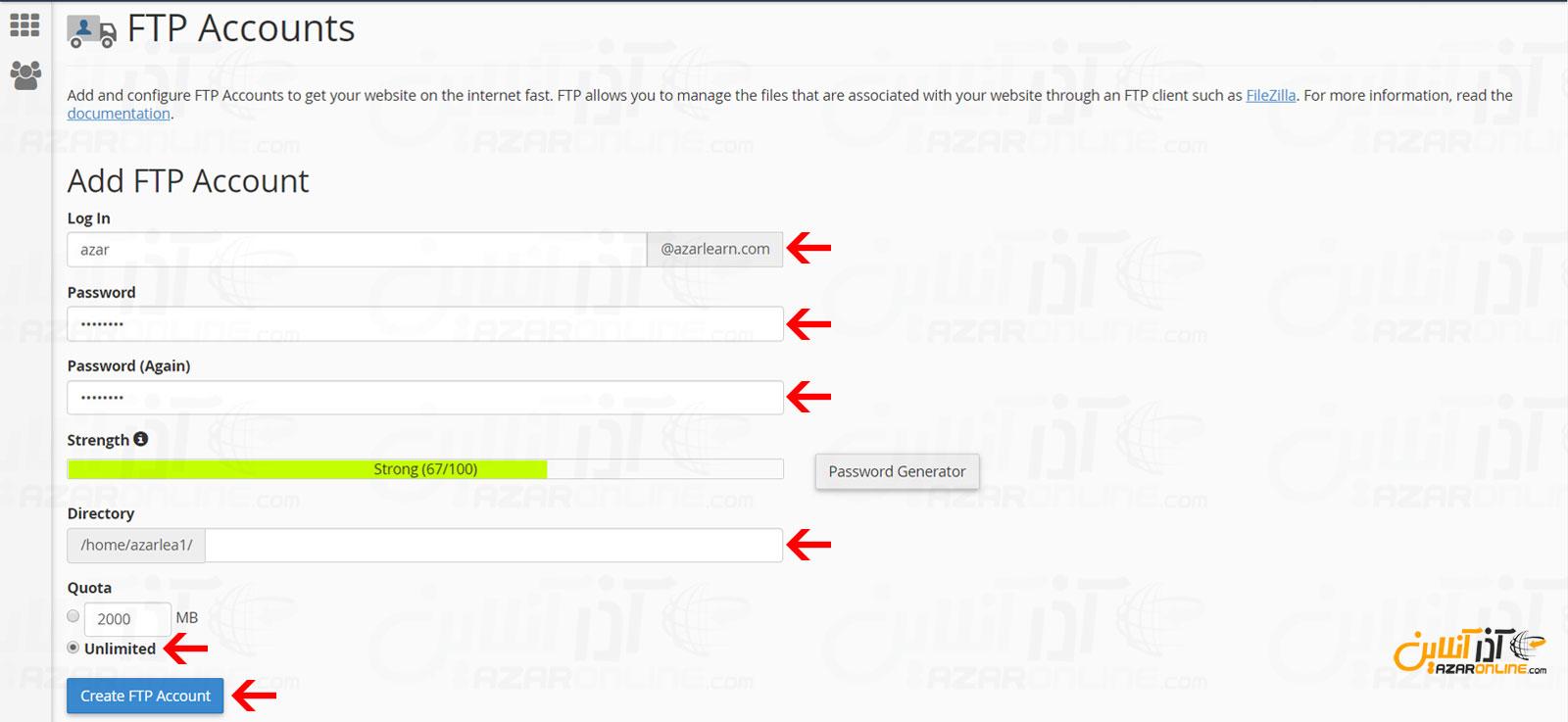 وارد کردن اطلاعات FTP در سیپنل