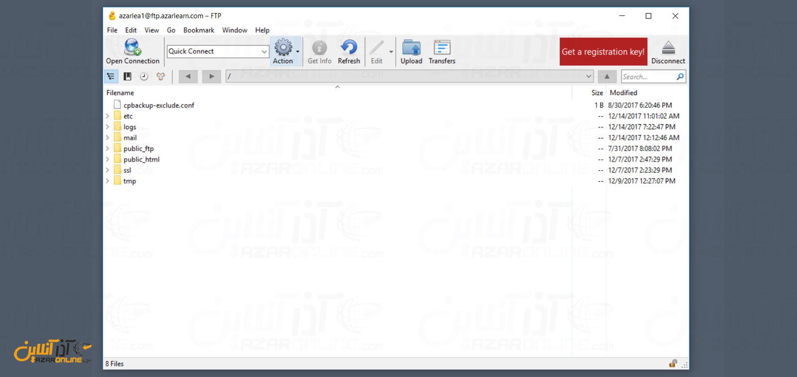 برقرار شدن ارتباط با FTP از طریق Cyberduck