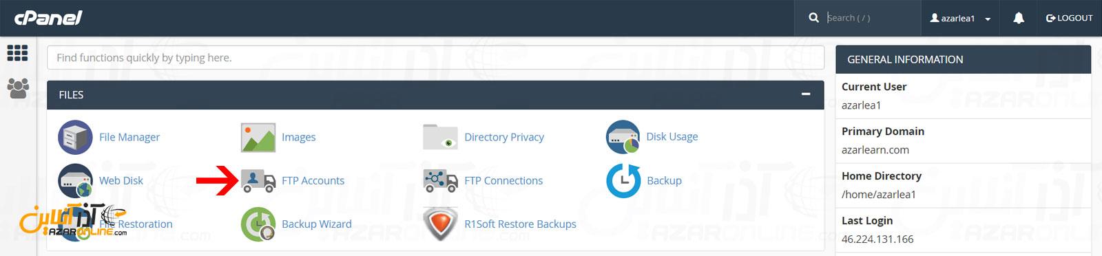 تنظیمات FTP در سیپنل