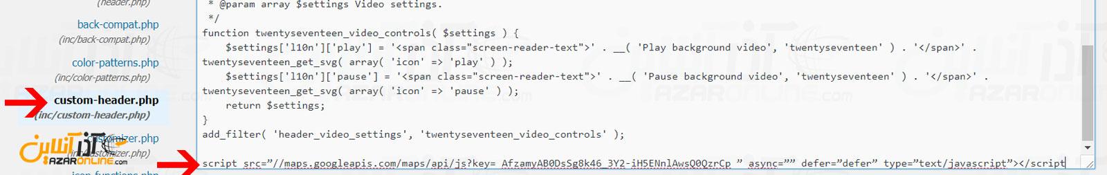 وارد کردن کلید API در header.php