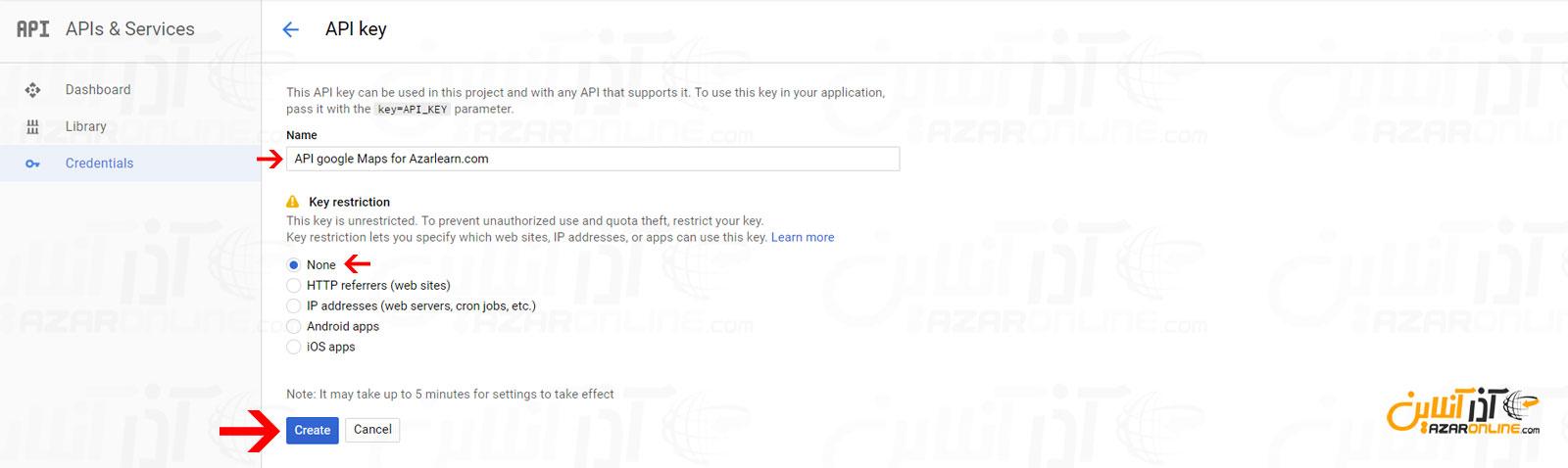 انتخاب نوع کلید API