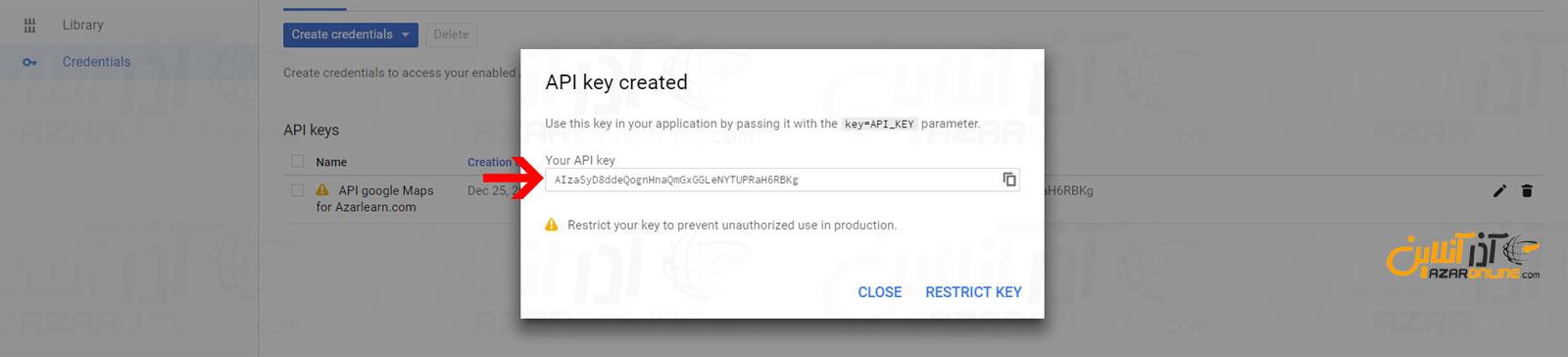 دریافت کلید API گوگل