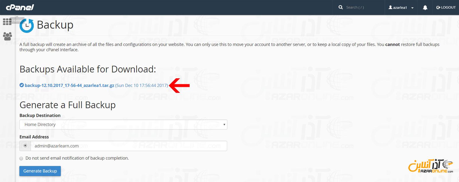 دانلود بک آپ کامل از وب سایت در Cpanel
