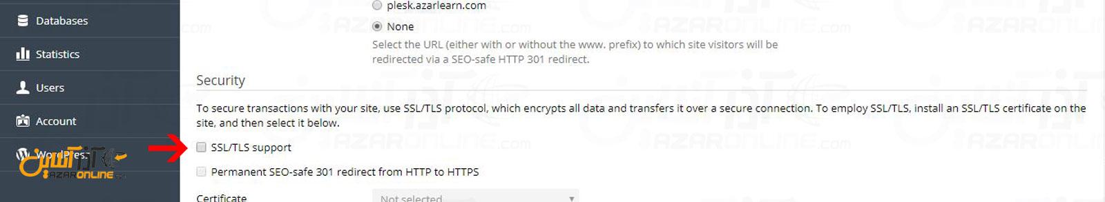 روشن کردن گزینه SSL/TLS support در پلسک