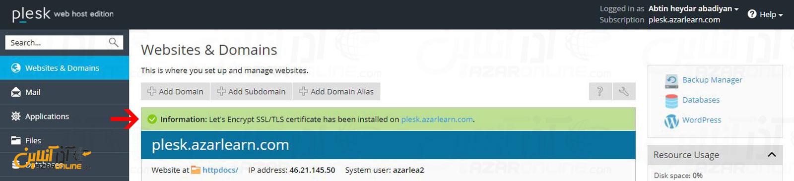 SSL رایگان Let's encrypt نصب شد