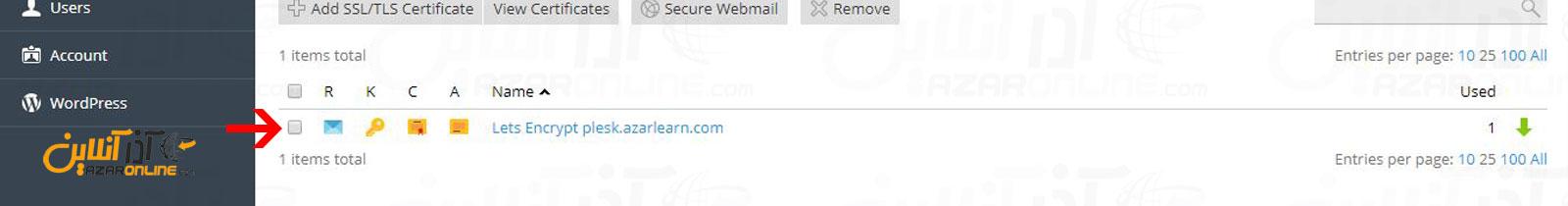 مشاهده وضعیت SSL نصب شده در پلسک