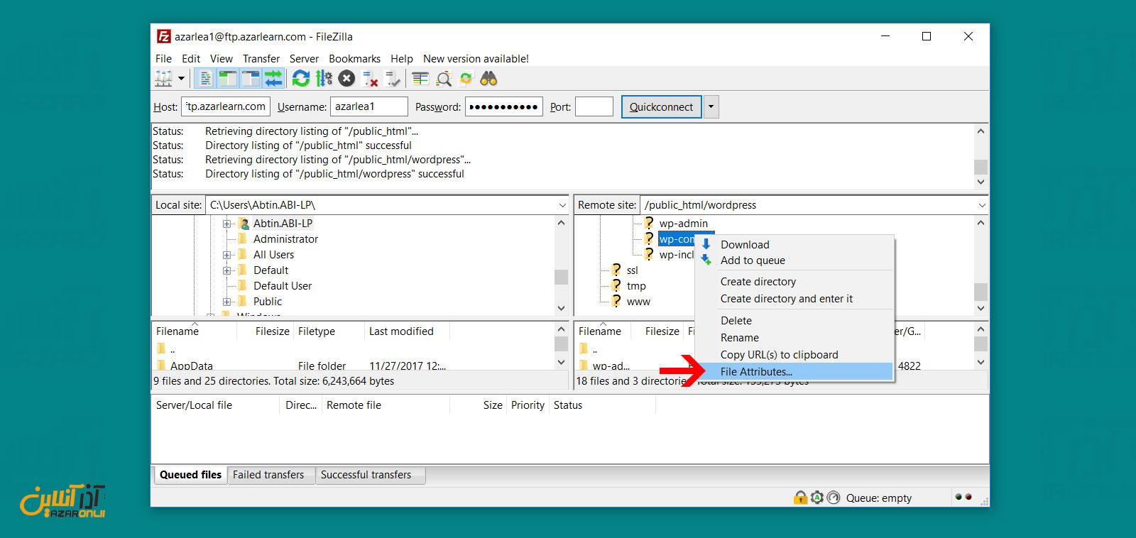 کلیک راست بر روی WP-content برای تصحیح دسترسی ها